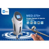 Buy cheap Vertical Water Oxygen Injection Skin Tightening and Whitening Beauty Machine from wholesalers