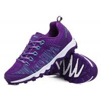 Buy cheap Fashion Fliknit fly woven Anti kick outdoor running sports shoes students' casual shoes from wholesalers