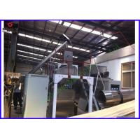 Buy cheap Pet Animal  Food Extruder Machine 1000kg Per Hour High Efficiency Customized from wholesalers