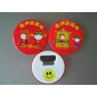 Buy cheap Multifunctional magnetic tin opener custom printed 58mm button bottle from wholesalers