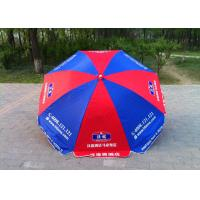 Buy cheap Fashionable Promotional Patio Umbrellas Wind Proof For Outdoor Activities from wholesalers