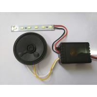 Buy cheap Small Touch Lamp Control Module / Touch Lamp Dimmer Module Machine Tool Use from wholesalers