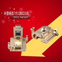 Buy cheap wl programmer WL 7-in-1 iPhone HDD Test Fixture Tool for 4G/4S/5G/5C/5S/6G/6P from wholesalers