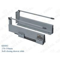 Buy cheap Double Wall Metal Pot Pan Soft Close Drawer Runners Slides KRS02 from wholesalers