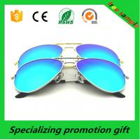 Buy cheap Classical ABS Promotion Uv400 Protection Sunglasses Outdoor Essential Products from wholesalers