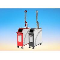 Buy cheap Korea Laser Q Switch ND YAG Laser Machine Tattoo Remvoal Birthmark Remove Machine from wholesalers