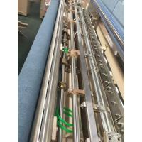 Buy cheap SD622-230CM DOUBLE NOZZLE ELECTRIC FEEDER WATER JET LOOM OF CAM SHEDDING from wholesalers