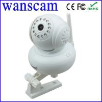 Buy cheap axis wireless ip camera from wholesalers