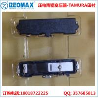 Buy cheap Piezoelectric Ceramic Transformer,AP-313TP,2W from wholesalers