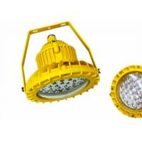 Buy cheap European Certification Explosion Proof LED Light Fixture 60w 80w 100w 150w from wholesalers