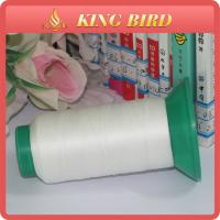 Buy cheap Heavy Duty Bonded Nylon Thread  , Various Colors Fishing Line from wholesalers