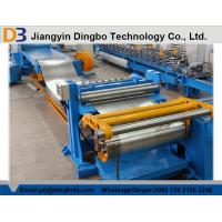 Buy cheap Hydraulic Motor Steel Slitting Line Steel Coil Slitting Machine 40M/Min Cutting Speed from wholesalers