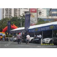 Buy cheap Small Width PVC Fabric Outdoor Car Exhibition Tent Preventing from Ultraviolet from wholesalers