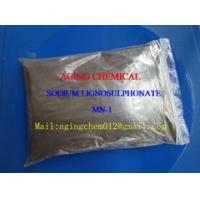 Buy cheap Sodium Lignosulphonate Powder (MN-1,MN-2,MN-3) from wholesalers