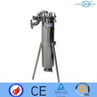 Buy cheap Liquid Filter Equipment Cuno Industrial Filters Top Entry 1#Bag 2#Bag 3#Bag 4#Bag from wholesalers