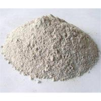 Buy cheap Activated bleaching earth ( activated bentonite ) from wholesalers