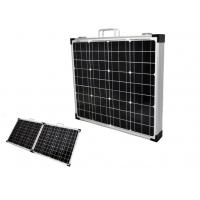 Buy cheap Lightweight Foldable Solar Panel IP67 Black Frame Double Operation Buttons from wholesalers
