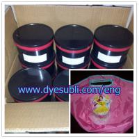 Buy cheap Offset press sublimation ink ( FLYING FO-GR ) for Speedmaster SX 52 from wholesalers