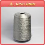 Buy cheap Eco-Friendly Carpet Warp Yarn Twist 100% Polyester Environmental from wholesalers