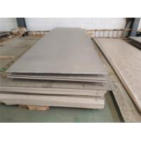 Buy cheap 1.4404 DIN 316L Stainless Steel Plates ASTM A240 316 3.0 - 80.0mm Thickness from wholesalers