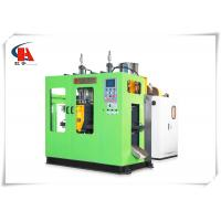 Buy cheap Accumulator Type PE / PP Bottle Blowing Machine , Water Bottle Blowing Machine 380V 3 Phase from wholesalers