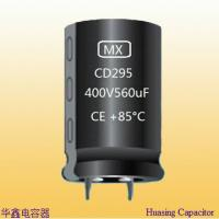 Buy cheap 450V 220uf Snap In Aluminum Electrolytic Capacitor from wholesalers