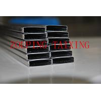 Buy cheap high frequeney welded aluminum tube for intercooler from wholesalers