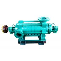 Buy cheap Boiler Water Feed Multistage Horizontal Centrifugal Pump Single Suction Hydraulic Model from wholesalers