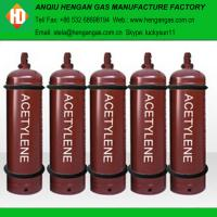 Buy cheap Acetylene gas product