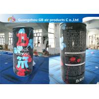 Buy cheap Airtight Pvc Inflatable Ring-Pull Can Advertising Air bottle For Sale product