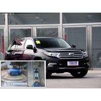 Buy cheap 360 degree Around View Car Reverse Camera System with 4 special cameras for Toyota Highlander product