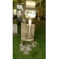 Buy cheap High Speed Vertical Automatic Form Fill Seal Machines / Pouch Packing Machine from wholesalers