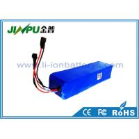Buy cheap 12V Li Ion Rechargeable Battery Pack 12ah 3S5P 144Wh Rate 1 year Warranty from wholesalers