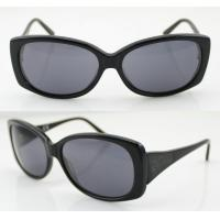 Buy cheap Black Handmade Acetate Frame Sunglasses For UV Protection product