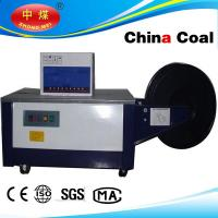 Buy cheap KZB-II semi auto strapping machine from wholesalers
