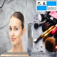 Buy cheap OEM private Label Silico Powder Raw Material Makeup Base With Oil - control Effect from wholesalers