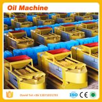 Buy cheap Cheapest Shipping electric palm oil vegetable press price from wholesalers