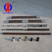 Buy cheap QZ-2C Gasoline Engine Core Drilling Rig Manufacturer For China from wholesalers