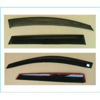 China auto plastic products on sale