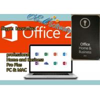 Buy cheap PC And MAC Office 2019 H&B Home Business Key Global Activation Original Key from wholesalers
