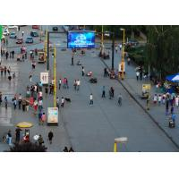 Buy cheap Advertising LED billboard Outdoor Full Color Led Display Screen with PFC Switching Power from wholesalers