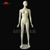 Buy cheap Female Mannequin (B-036-1) from wholesalers