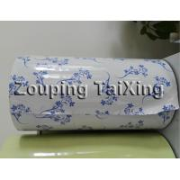 lacquered aluminium foil for container