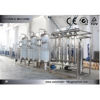 Buy cheap 5000T/H Water Purify Machine UF Water Treatment Membrane Filtration Equipment from wholesalers