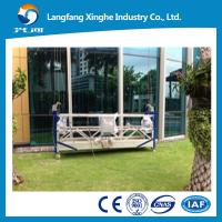 Buy cheap Made in China ZLP Series TOP quality elevated work platform from wholesalers
