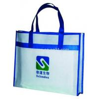 Buy cheap Non Woven Promotion Bag from wholesalers