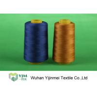 Buy cheap Ne 40/2 Dyed 100 Spun Polyester Sewing Thread With 100% PES Short Staple Fiber from wholesalers