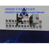 Buy cheap Holding Magnets Sucker Solenoids︱Power-losing Electromagnets︱Door latching Electromagnets from wholesalers