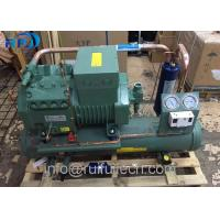 Buy cheap Water Cooled Bitzer 4FES-5Y Semi Hermetic Compressor Condensing Unit For Cold Room product