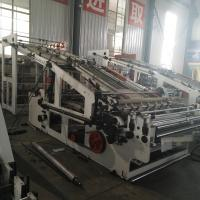 Buy cheap Automatic Corrugated Board Flute Laminating Machine For Making Corrugated Paperboard from wholesalers